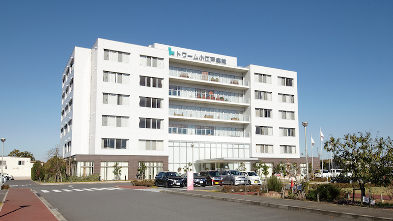 三愛病院トワーム小江戸病院