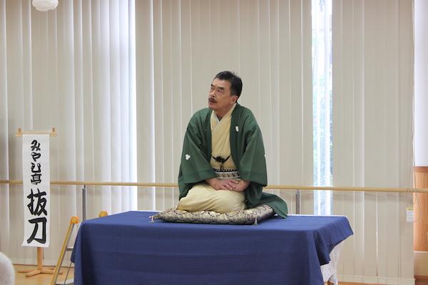 トワーム熊谷敬老会